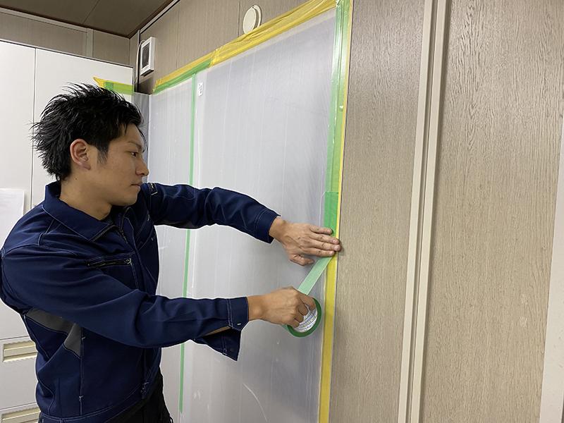 大田区 事務所の撤去に伴う養生作業
